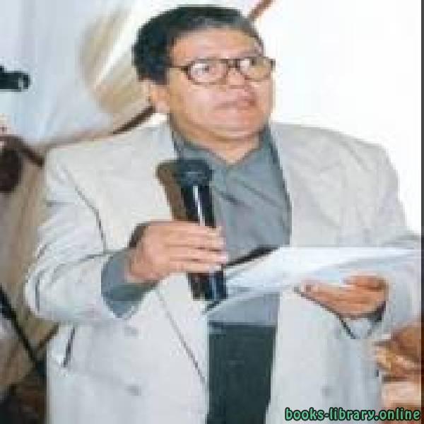 كتب أحمد عبد الحليم عطية
