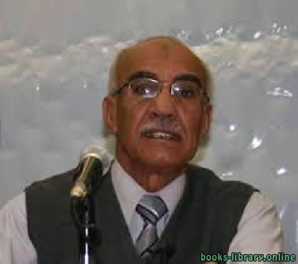 كتب د. حسن الباش