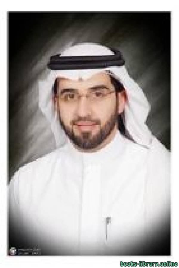 كتب عبد الله بن سليمان العتيق