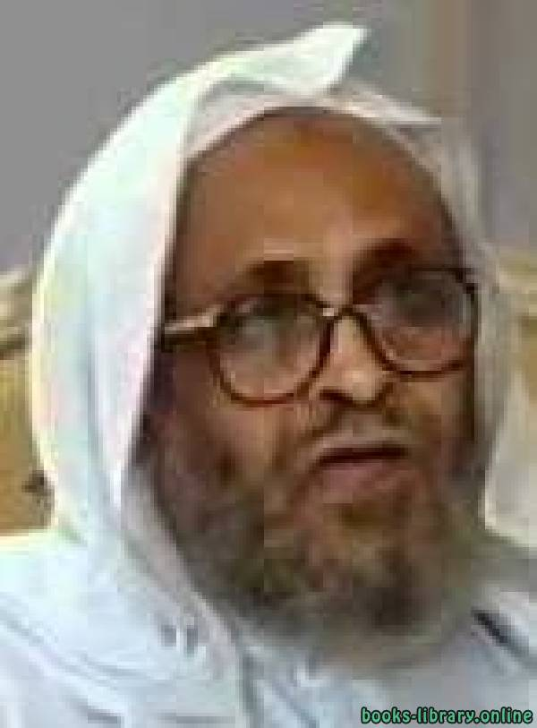 كتب د.عبد الله قادري الأهدل
