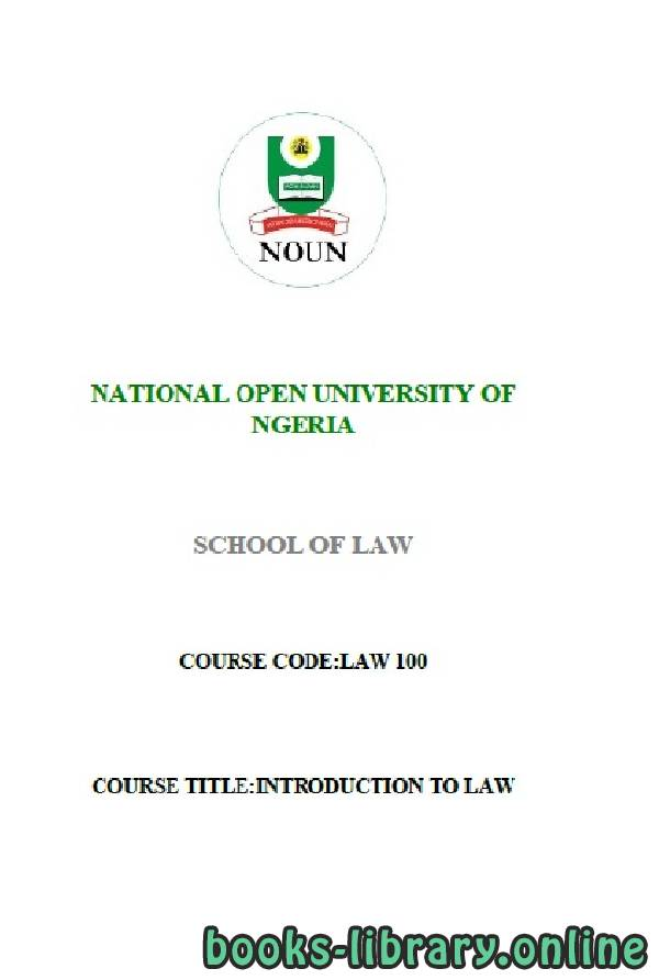 ❞ كتاب NATIONAL OPEN UNIVERSITY OF NGERIA SCHOOL OF LAW part 1 text 10 ❝  ⏤ ايهيرومن