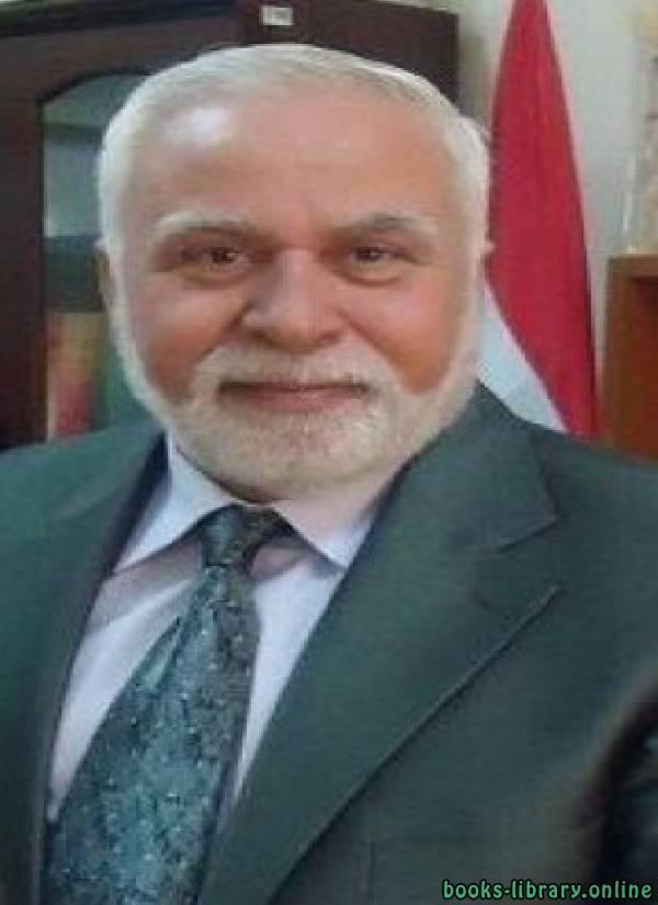 كتب إبراهيم خليل أحمد