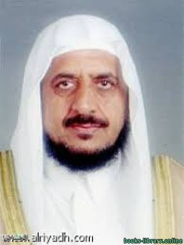 كتب د.عبدالله بن عبدالعزيز المصلح