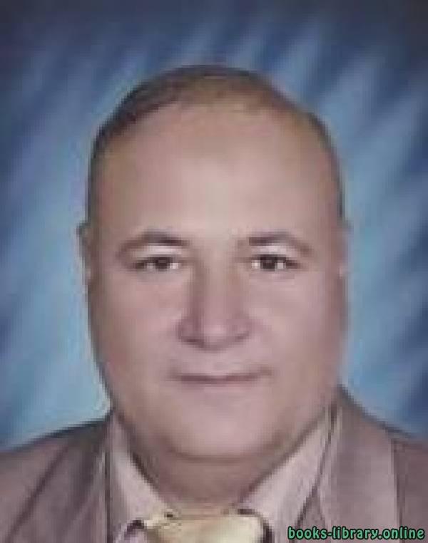 كتب د. محمد حسن غانم