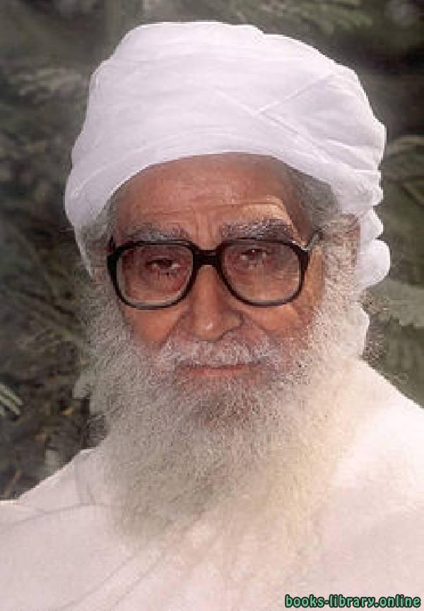 كتب وحيدالدين خان