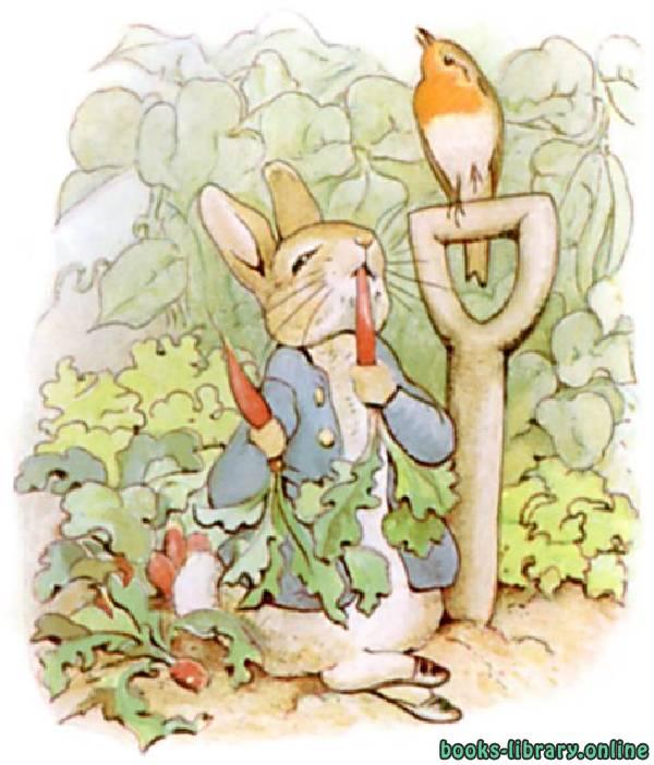 ❞ قصة The Tale of Peter Rabbit by Beatrix Potter ❝  ⏤ بياتريكس بوتر