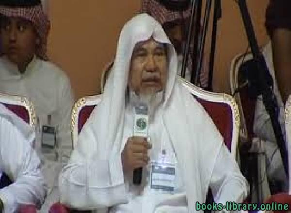 كتب د.سعيد إسماعيل صيني