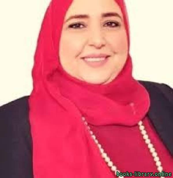 كتب صفاء شمندى