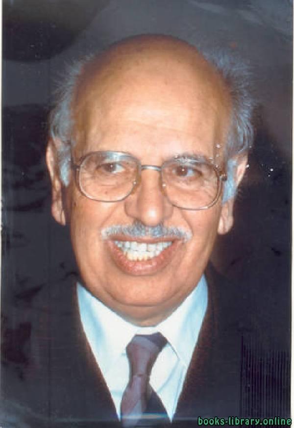 كتب محمد زنيبر