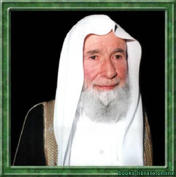 كتب عبد الفتاح أبو غدة