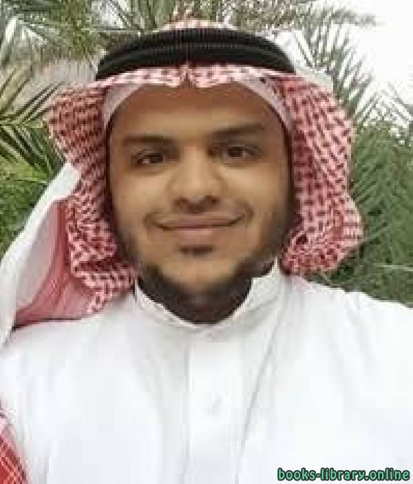 كتب أحمد بن يوسف السيد