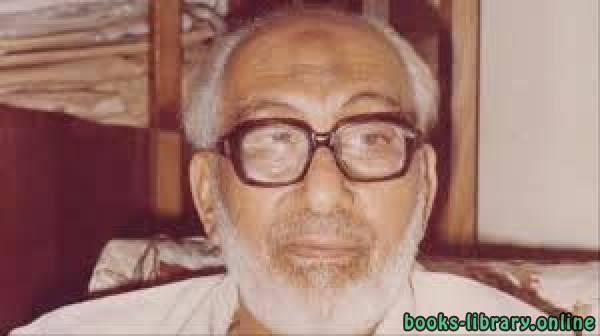 كتب محمود محمد شاكر