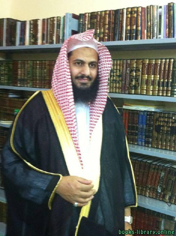 كتب د.عبدالقادر بن محمد الغامدي