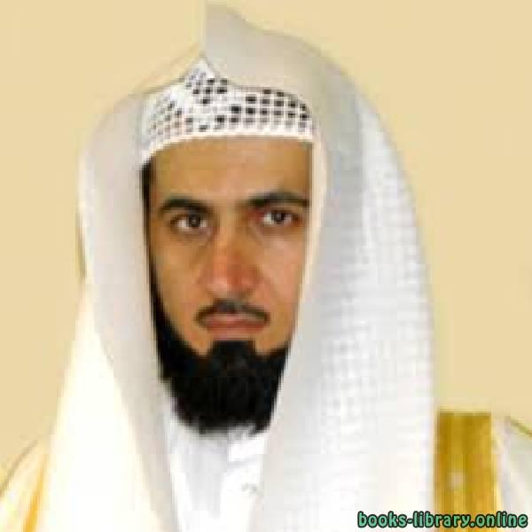 كتب عبدالله بن محمد العسكر
