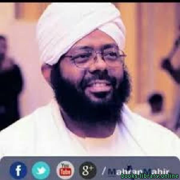 كتب د. مهران ماهر عثمان الكتبي