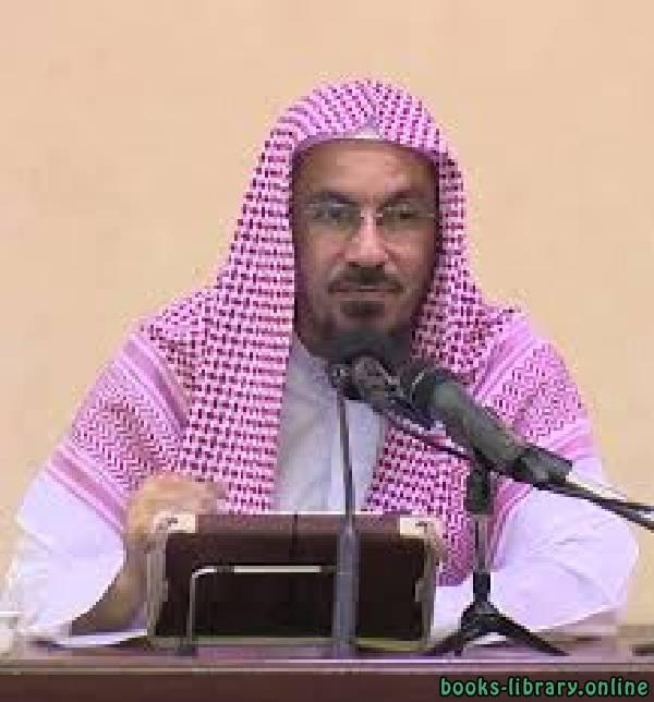 كتب خالد بن عثمان بن علي السبت.