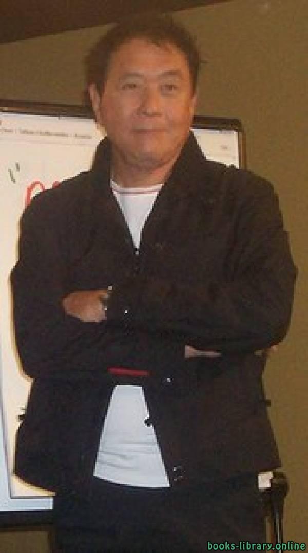 كتب روبرت تيكيوساكي