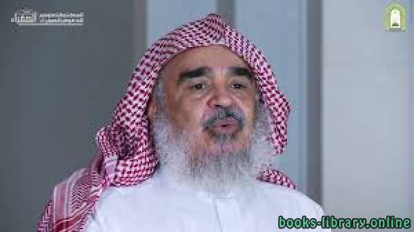 كتب د.عبدالعزيز بن محمد العويد