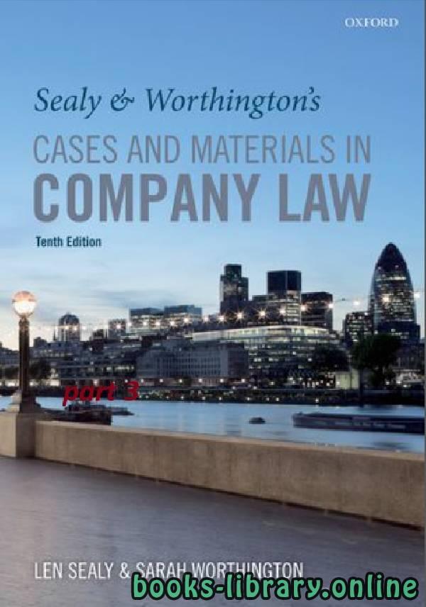 ❞ كتاب Sealy & Worthington's Cases and Materials in Company Law 10th part 3 text 19 ❝  ⏤ لين سيلي وسارة ورثينجتون
