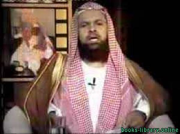 كتب إسماعيل بن محمد الأنصاري