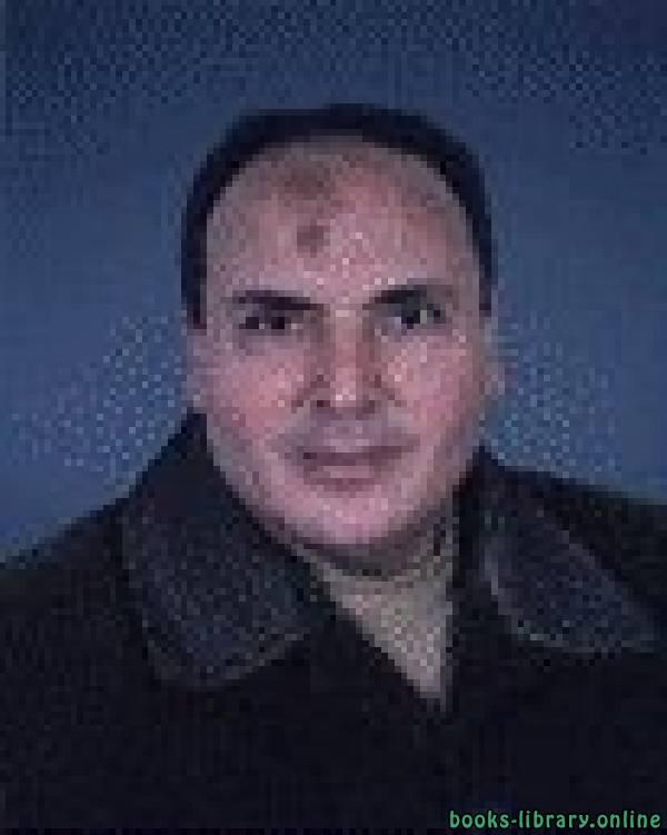 كتب بركات محمد مراد