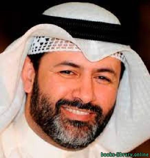 كتب د.ساجد العبدلي