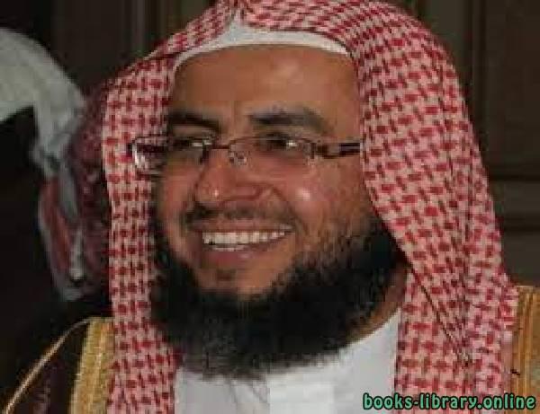 كتب عبد العزيز بن محمد السدحان