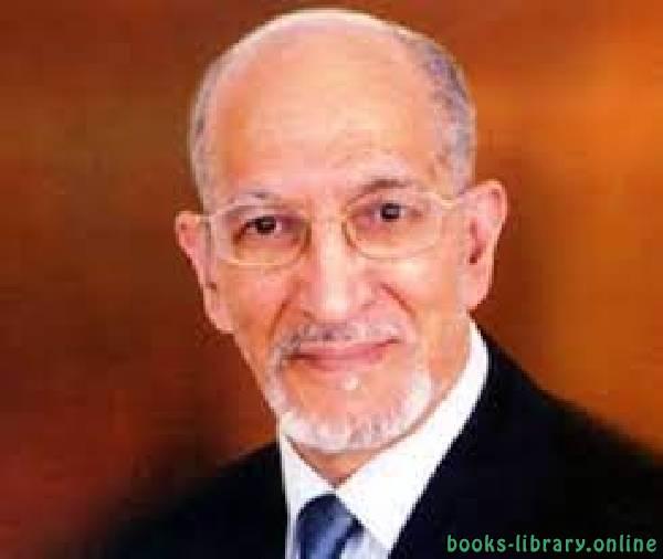 كتب د. طه عبد الرحمن