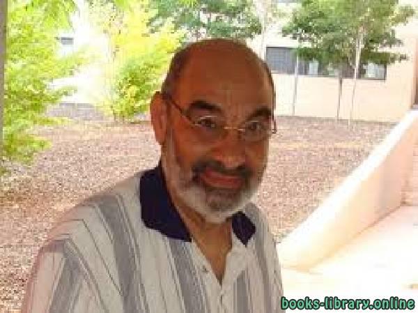 كتب إسماعيل الكيلاني