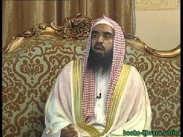 كتب د.أمين بن عبدالله الشقاوي