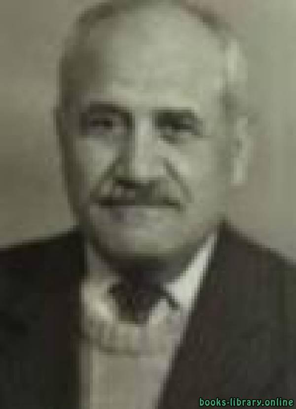 كتب د. عبد الرحمن حميدة