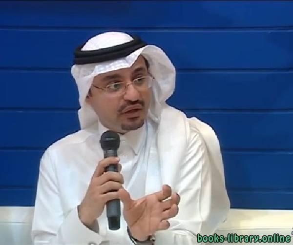 كتب عبد الله المغلوث