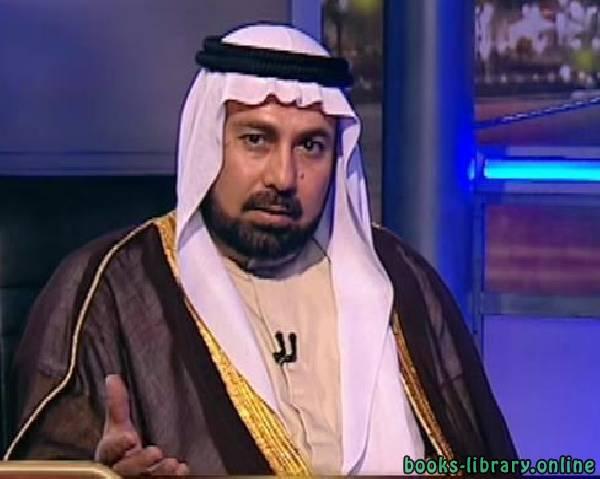 كتب طه حامد الدليمي