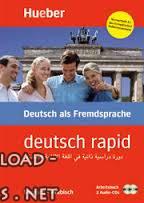 ❞ كتاب Deutsch rapid ❝