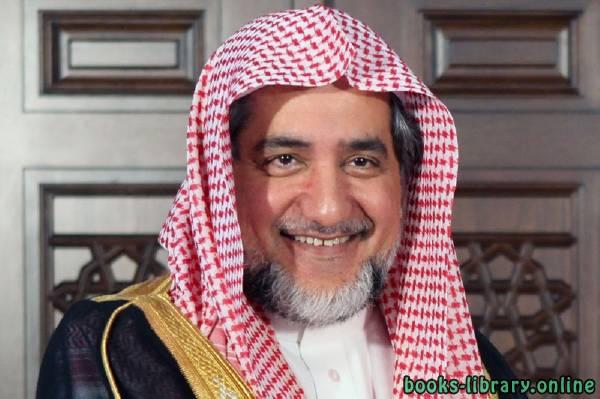 كتب صالح بن عبدالعزيز آل الشيخ