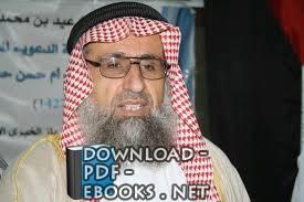 كتب د. حسام الدين عفانه