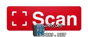 ❞ كتاب نظامpdf Scan ❝  ⏤ المملكة العربية السعودية المؤسسة العامة للتعليم الفنى والتدريب المهنى