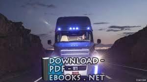 الدليل الإرشادى لوظيفة سائق شاحنات وحافلات