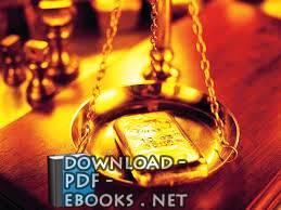 الدليل الإرشادى لوظيفة بيع وشراء الذهب والمجوهرات