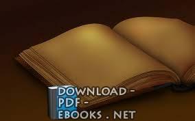 ❞ كتاب  أقدم وأهم كتاب في الكمياء العضوية انجليزي ❝