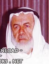 كتب محمد سليمان عبد الله الأشقر