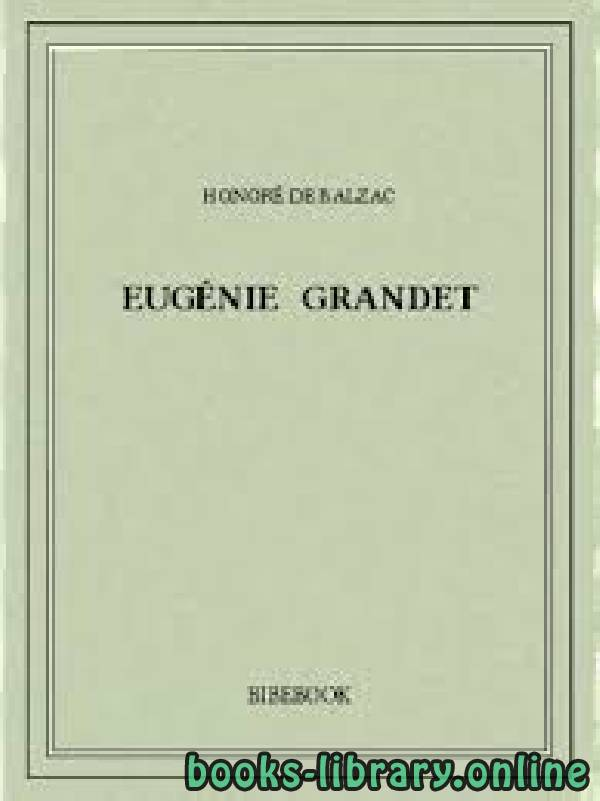 ❞ رواية Eugénie Grandet ❝  ⏤ Honoré de Balzac
