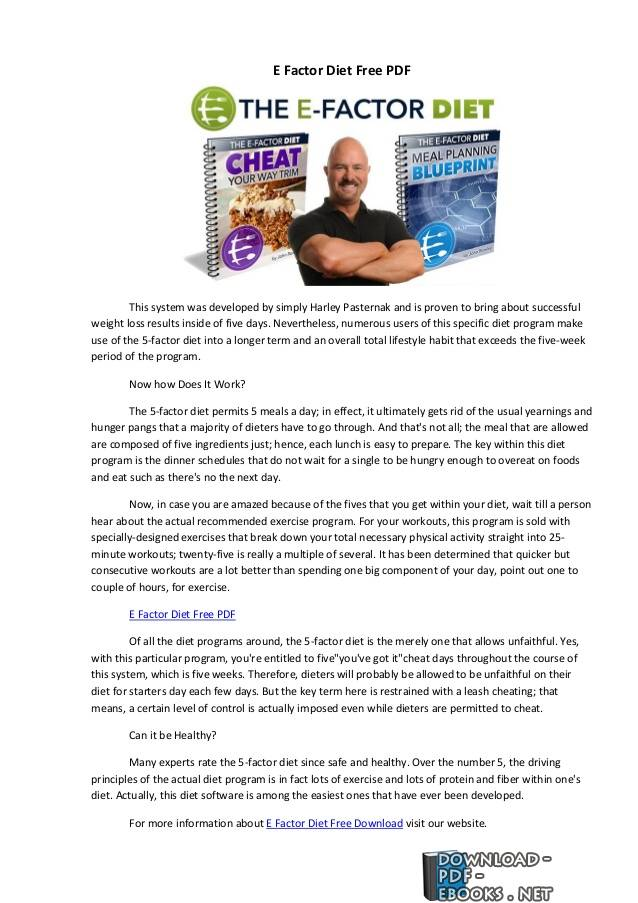 ❞ كتاب The E Factor Diet Free PDF ❝