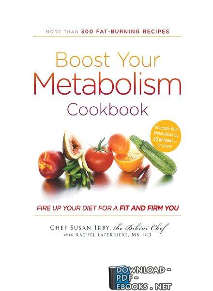❞ كتاب Boost Your Metabolism Cookbook ❝