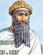 ❞ كتاب حمورابي  ❝