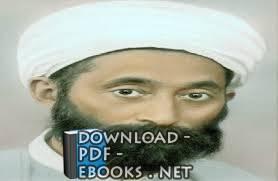 كتب عبد الحميد بن باديس عمار الطالبي