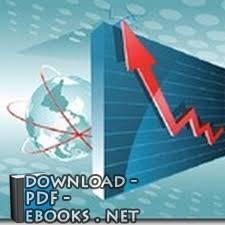 ❞ كتاب الملخص في الاقتصاد الجزئي  ❝