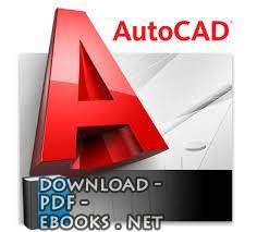 ❞ كتاب AutoCad 2014 ❝