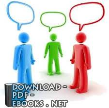 ❞ كتاب الفروق الفردية في الذكاء - محمد صفوت ❝