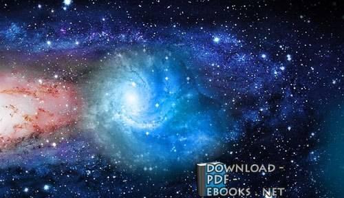 ❞ مجلة طاقة مجهولة في الكون ❝